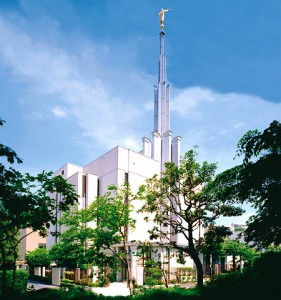 LDS Temple in Tokyo